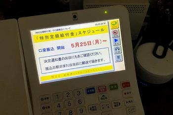 IMG_1454.JPG